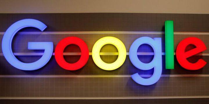 "جوجل يطلق ميزة ""Memories"""