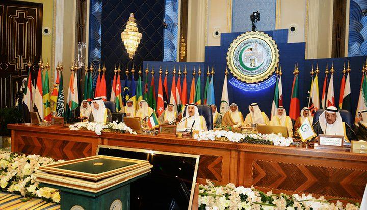 منظمة التعاون الإسلامي تصف تصريحات نتنياهو بالعنصرية