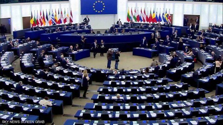 ردا على إعلان نتنياهو - الاتحاد الأوروبي: لن نعترف بالتغييرات