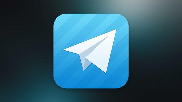 تطبيق تلجرام يوجه ضربة لـ واتس آب