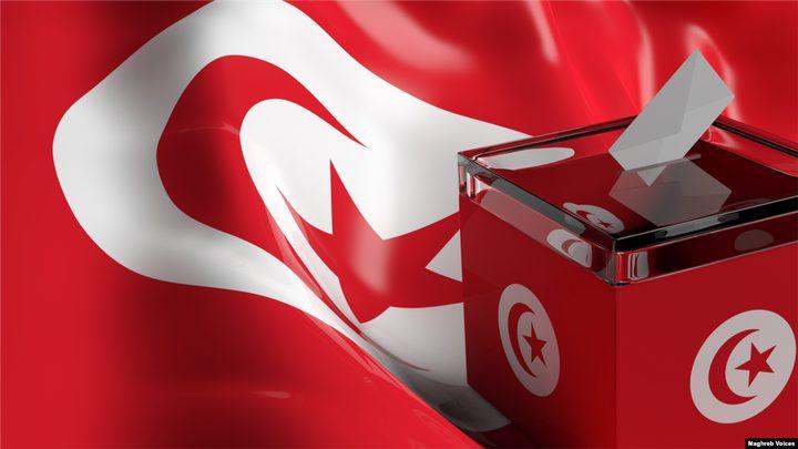 بدء فترة الصمت الانتخابي وانسحاب مرشحين في تونس