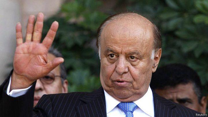 الرئيس اليمني يطلب من الامارات الخروج من بلاده رسميا خلال أيام
