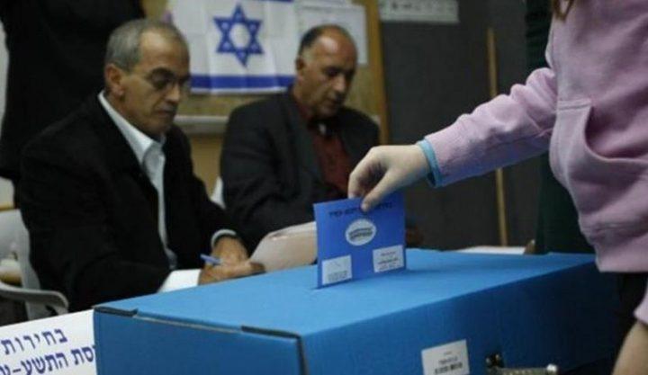 انسحاب حزب إسرائيلي من الانتخابات