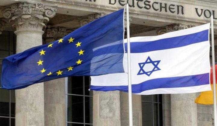 """مجهولون يعتدون على سفارة الإتحاد الأوروبي بـ """"إسرائيل"""""""