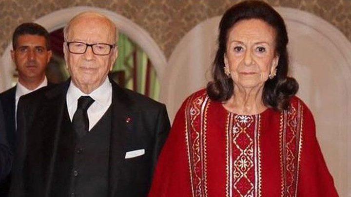 وفاة أرملة الرئيس التونسي الراحل قايد السبسي