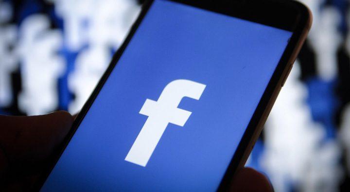 ألمانيا وفرنسا تعلنان الحرب على فيس بوك