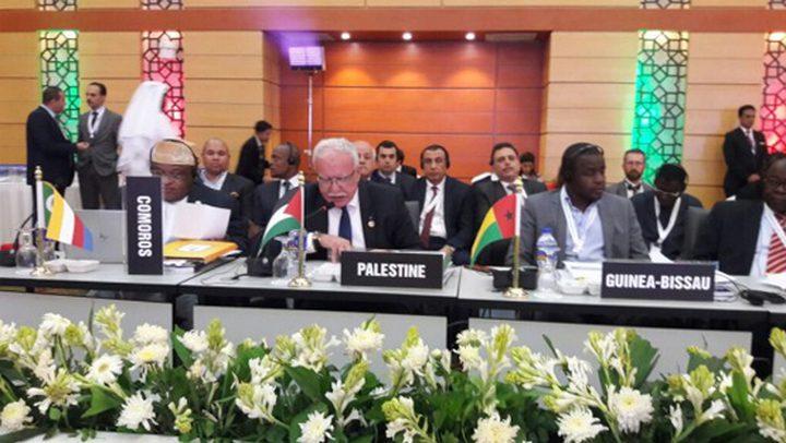 """انطلاق الاجتماع الطارئ لوزراء خارجية """"التعاون الاسلامي"""""""
