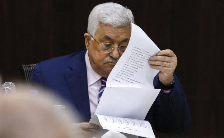 الرئيس عباس يحيل عددًا من القضاة للتقاعد المبكر