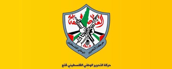فتح إقليم شمال الخليل تقرر مقاطعة حكومة اشتية