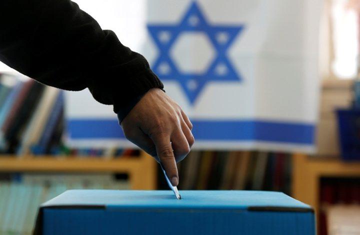 """31 قائمة تخوض انتخابات """"الكنيست"""" غدا"""