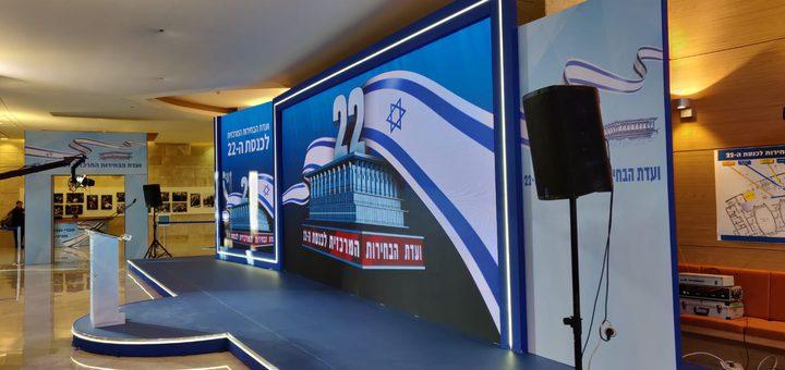 الإنتخابات الاسرائيلية: نسبة التصويت بلغت حتى الساعة 20:00 63.7%