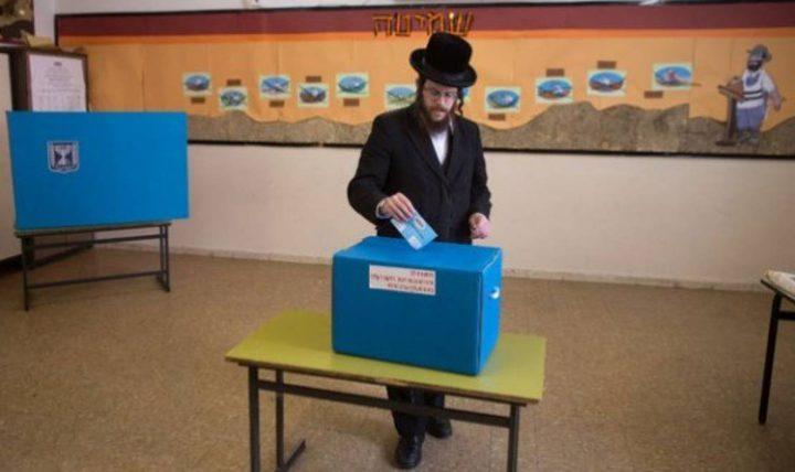 انطلاق انتخابات الكنيست الإسرائيلي