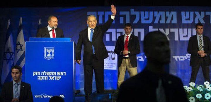 """نتنياهو يجري مشاورات مع """"الأحزاب اليمينية"""""""