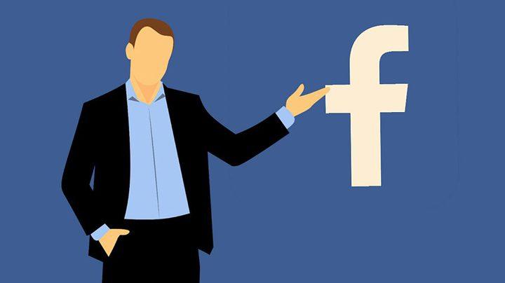"""فيسبوك يؤسس """"محكمته العليا"""" للنظر في القضايا الأخلاقية"""