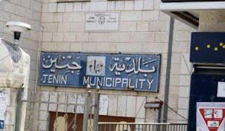 انتخاب فايز السعدي رئيسا جديدا لبلدية جنين