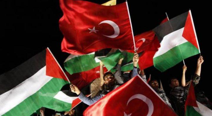 """مسؤول تركي: الاستقرار يتحقق بإعلان """"دولة فلسطين"""" المستقلة"""