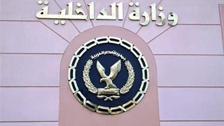 """مصر: مقتل 9 """"مسلحين"""" في """"العبور"""" و """"15 مايو"""""""