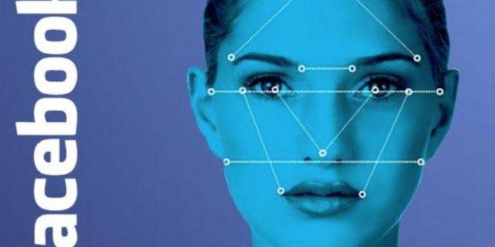 طريقة إيقاف ميزة التعرف على الوجه بفيس بوك