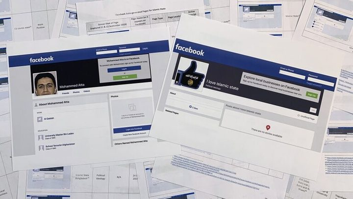 اسوشيتد برس : فيسبوك منح داعش والقاعدة خاصية لاستقطاب اتباع جدد
