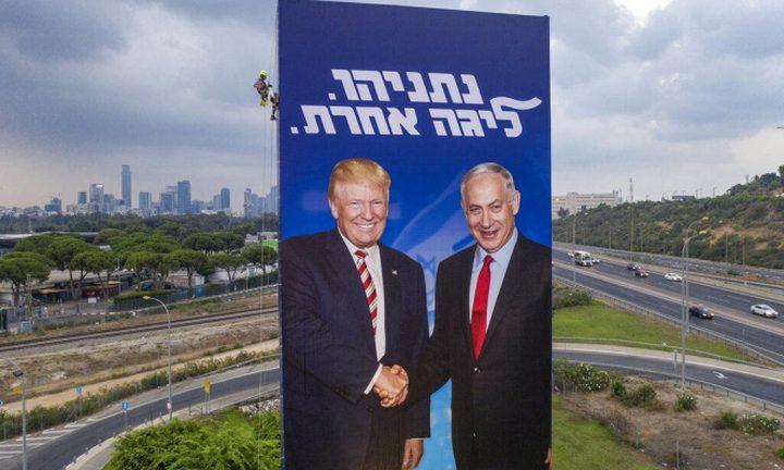 "غرينبلات يصل ""تل أبيب"""