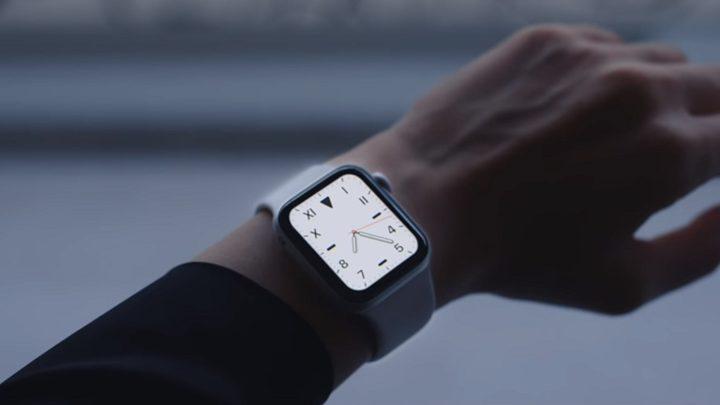 هذه أبرز ميزات ساعة آبل الجديدة