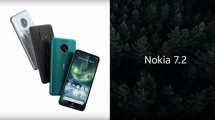 هذه هواتف نوكيا الجديدة
