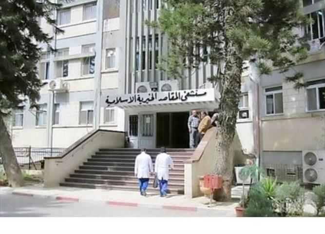 الصحة: حماية مستشفيات القدس واجب وطني