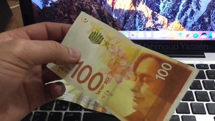 ضبط أوراق نقدية مزورة من فئة 100 شيقل