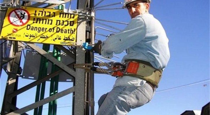 """""""كهرباء القدس"""": قطع وتقنين للتيار الكهربائي"""