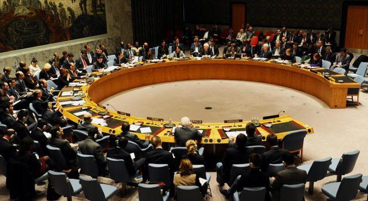 اليوم..مجلس الأمن يعقد جلسةً حول الاستيطان