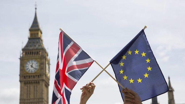 بريطانيا: حزب معارض يناقش الخروج من الاتحاد الأوروبي