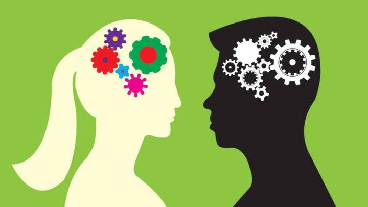 العلم يفسر الفجوة بين الجنسين في العلوم والتكنولوجيا