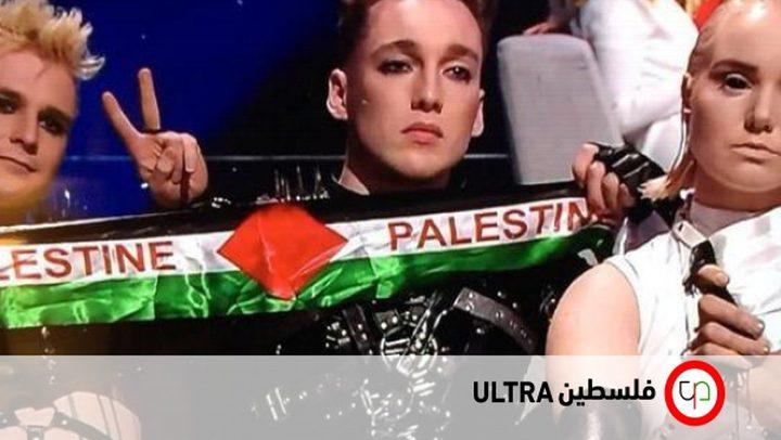"""تغريم فريق رفع علم فلسطين في """"يوروفيجن"""""""