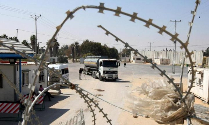 الاحتلال يقرر إغلاق معابر غزة