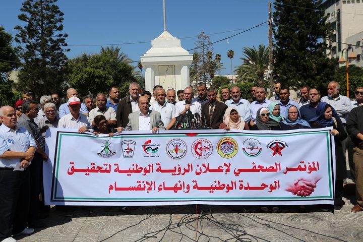 أعلنت ثمانية فصائل ، اليوم الاثنين، بنود الرؤية الوطنية لإنهاء الانقسام بين حركتي فتح و حماس ، وذلك خلال مؤتمر صحفي نظمته في مدينة غزة .