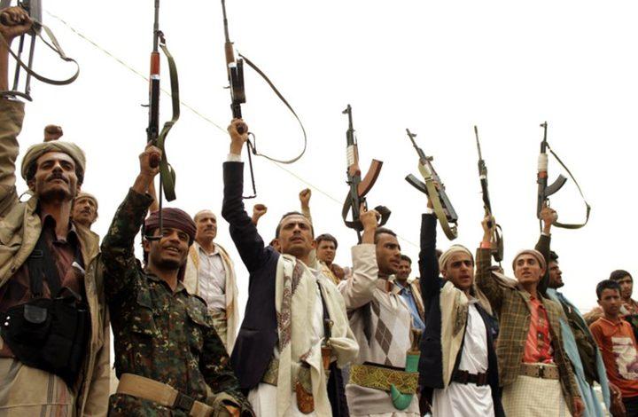 اليمن: التحالف يستهدف مواقع الحوثيين