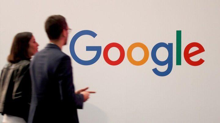 غوغل تنتج أقوى حاسوب على وجه الأرض