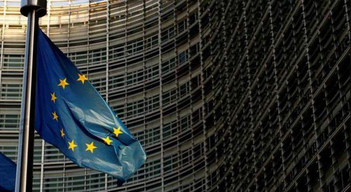 الاتحاد الأوروبي: إعلان الحوثيين خطوة مهمة