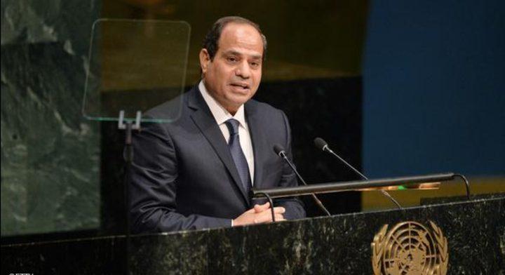 السيسي يُؤكّد: نحتاج إلى قرارات جريئة تعيد الحق للفلسطينيين