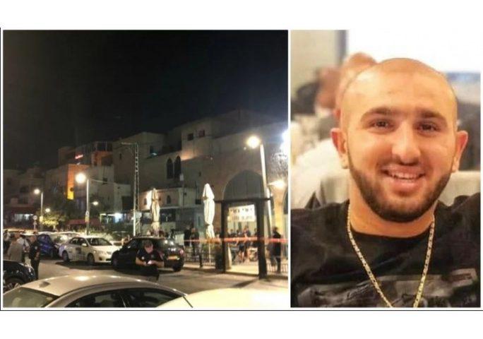 مقتل فلسطيني بجريمة إطلاق نار في عكا