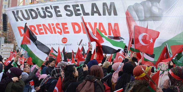 فلسطين وتركيا تبحثان زيادة حجم التبادل التجاري بين البلدين