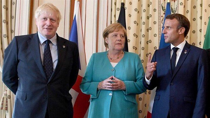 بريطانيا وفرنسا وألمانيا تتهم إيران بهجوم أرامكو