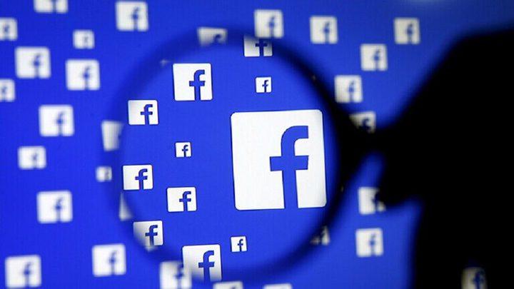 تعليق عشرات الآلاف من التطبيقات على فيسبوك