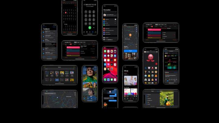 هذا ما يحمله iOS الجديد للمستخدمين