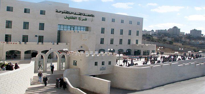 تعزيز سبل التعاون بين جامعة القدس وبرنامج UNDP