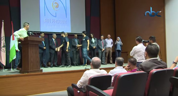 جامعة النجاح تختتم فعاليات مسابقة القمة الفلسطينية الأولى