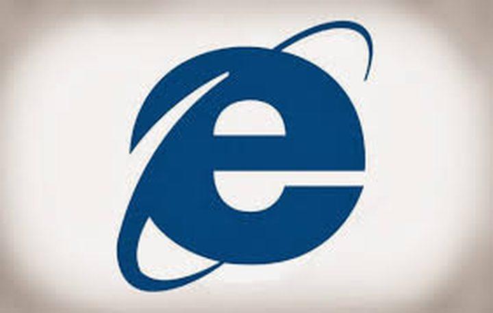 """""""مايكروسوفت"""" تحذر مستخدمي """"إكسبلورر"""" من ثغرة أمنية خطيرة"""