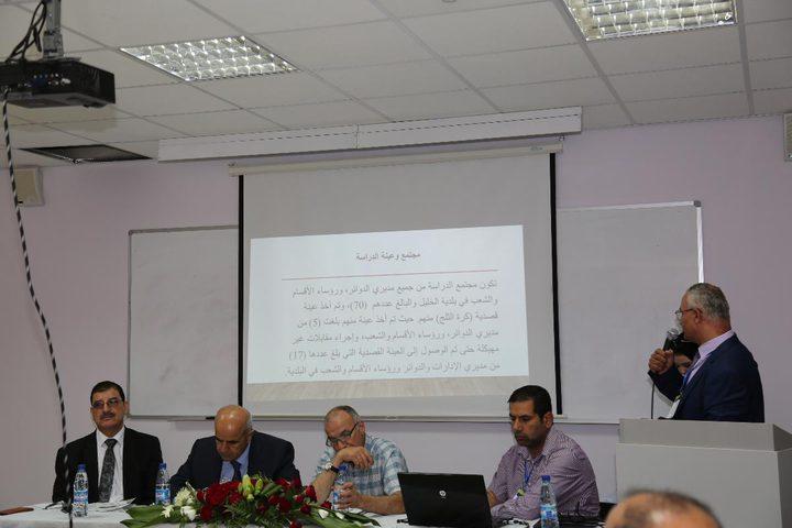 افتتاح أعمال مؤتمر خليل الرحمن الدولي الأول للطب البشري والأسنان