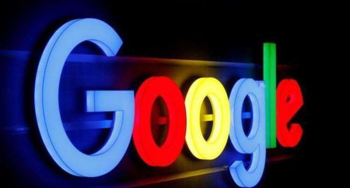 """وأخيرا .. غوغل تكسب """"حق النسيان"""""""