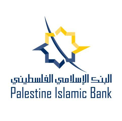 الإسلامي الفلسطيني يدعم ذوي الإعاقة في الخليل
